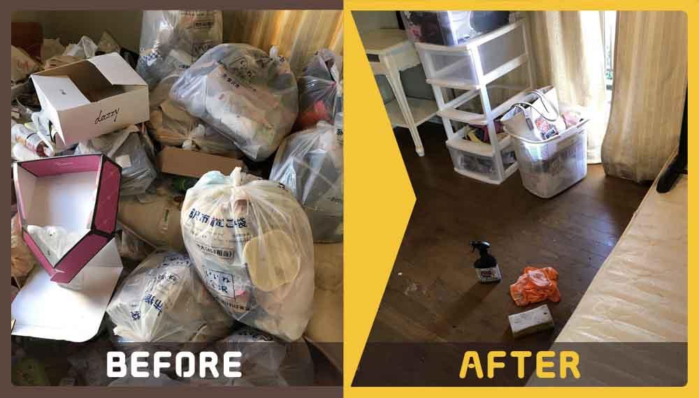 1Rにある大量のゴミの片付けと処理にお困りのお客様からご依頼いただきました。