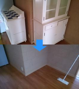 玖珠郡で食器棚、加湿器など回収写真2