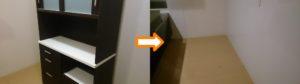 中津市で食器棚1点回収の写真