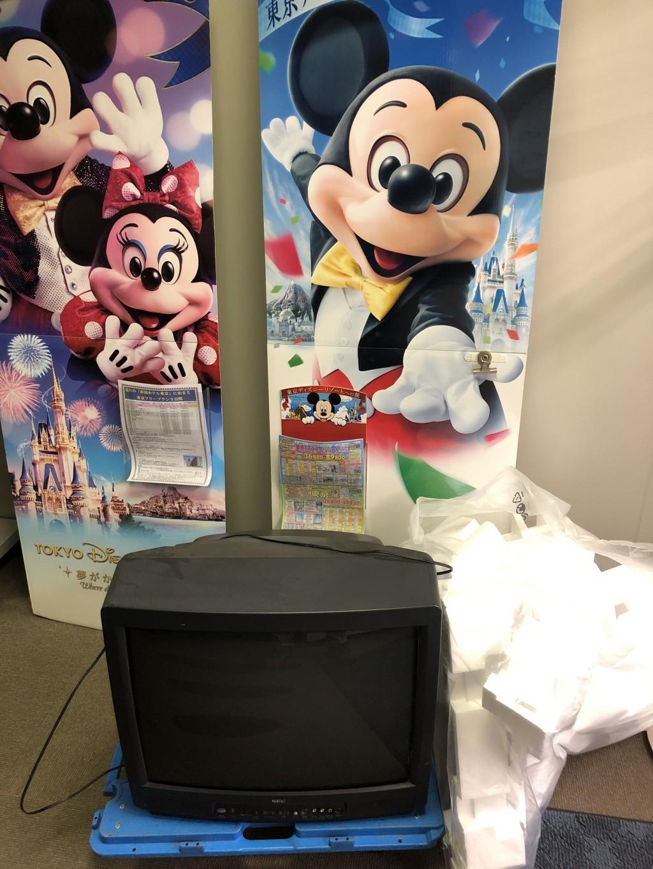 【朝日町】ブラウン管テレビなどの出張不用品回収・処分ご依頼