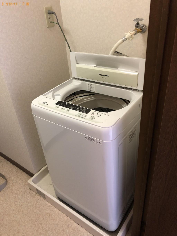 【海南市】洗濯機・物干しざおの回収・処分ご依頼 お客様の声