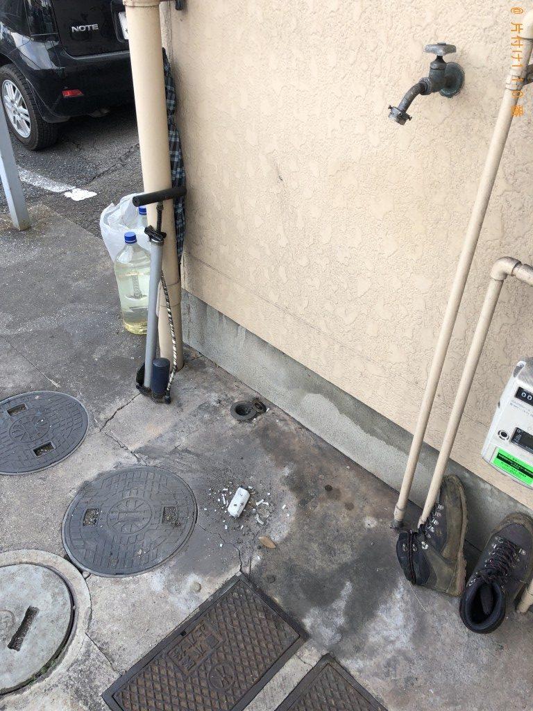 【大分市日吉町】洗濯機1台回収処分ご依頼 お客様の声