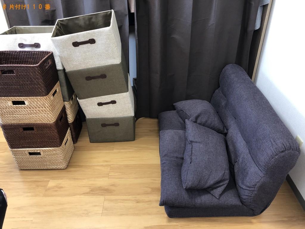 【大分市】ソファー、衣装ケースの出張不用品回収・処分ご依頼