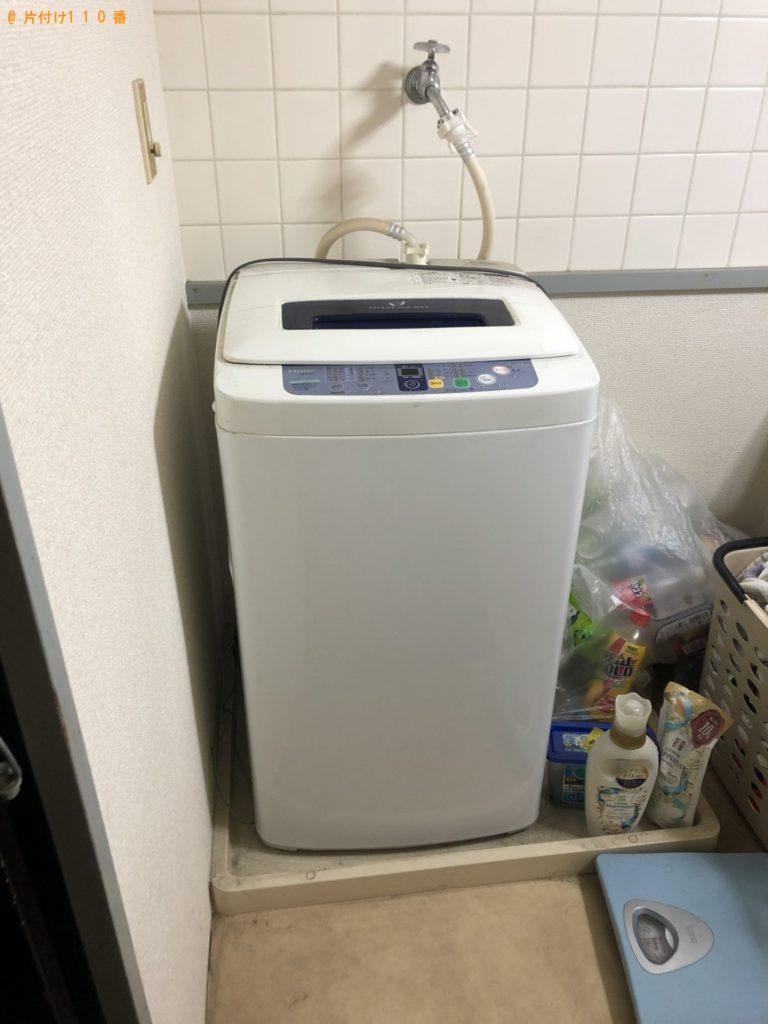 【大分市】洗濯機の出張不用品回収・処分ご依頼 お客様の声