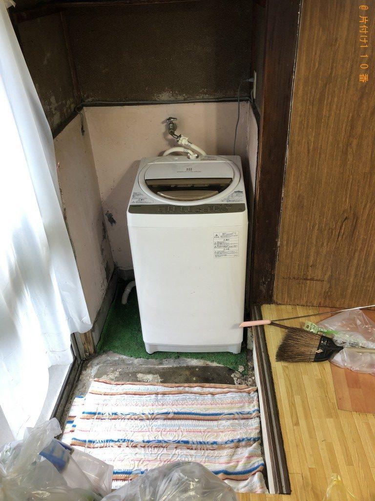 【大分市】冷蔵庫、テレビ、洗濯機等の回収・処分ご依頼