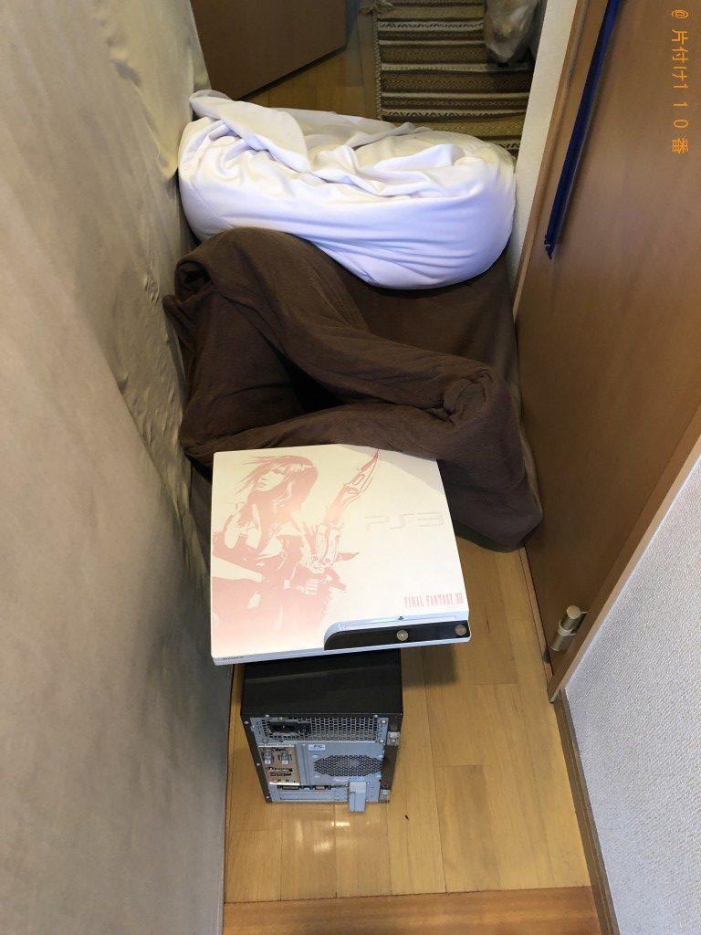 【大分市】シングルベッドマットレス、布団等の回収・処分ご依頼