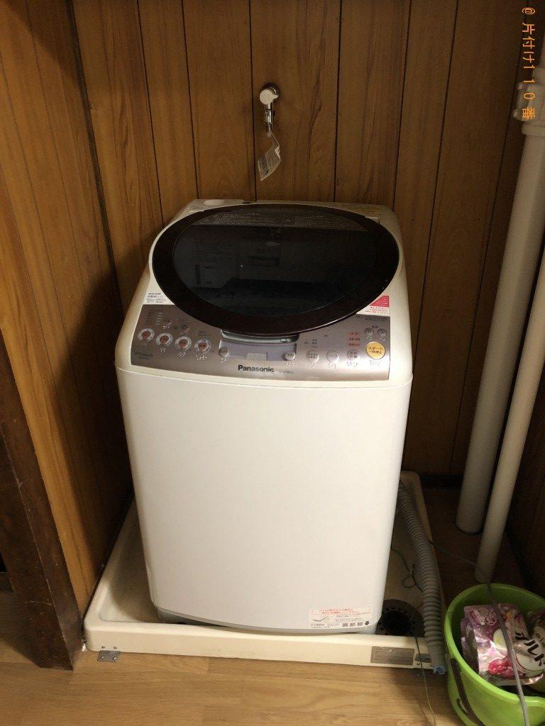 【大潟村】冷蔵庫、洗濯機、エアコンの回収・処分ご依頼