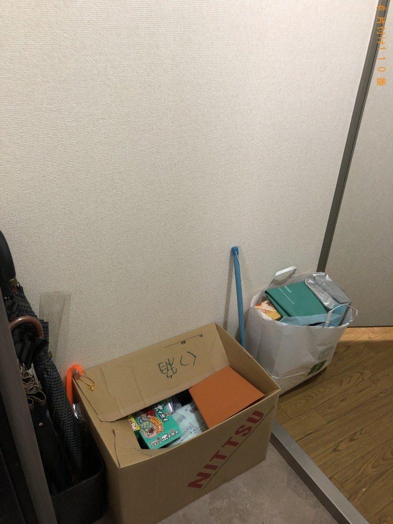 【大分市】学習机、ダンボール等の回収・処分ご依頼 お客様の声