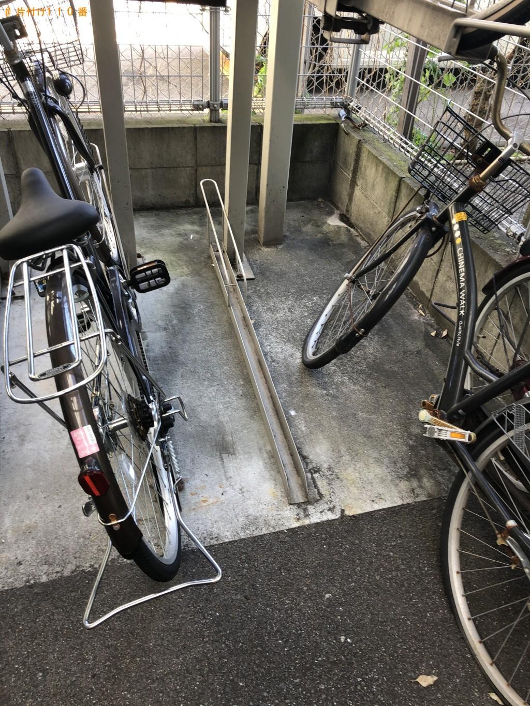 【大分市中央町】自転車、炊飯器の回収・処分ご依頼 お客様の声