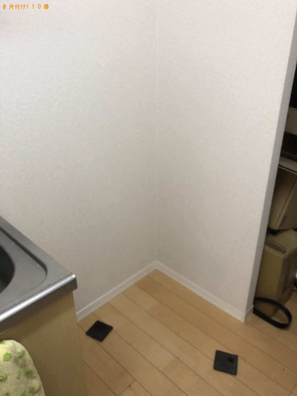 【豊後大野市】洗濯機、冷蔵庫の回収・処分ご依頼 お客様の声