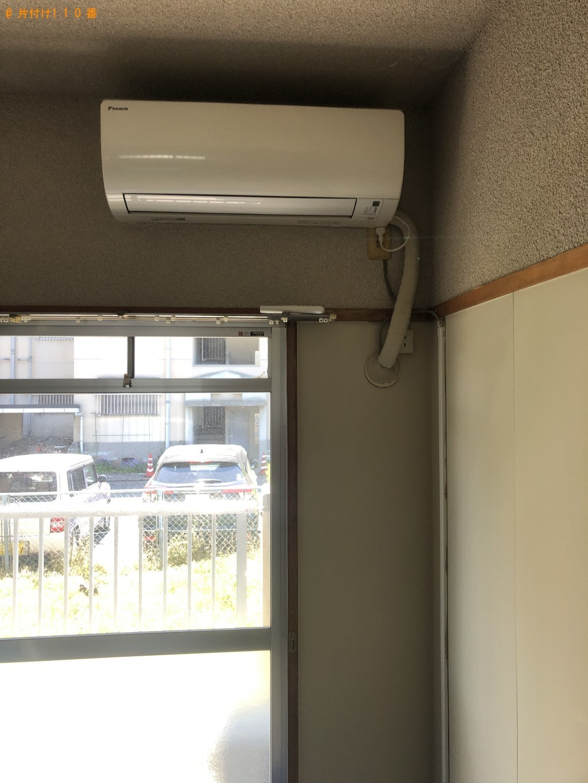 【大分市】エアコンの取り外し・回収・処分ご依頼 お客様の声