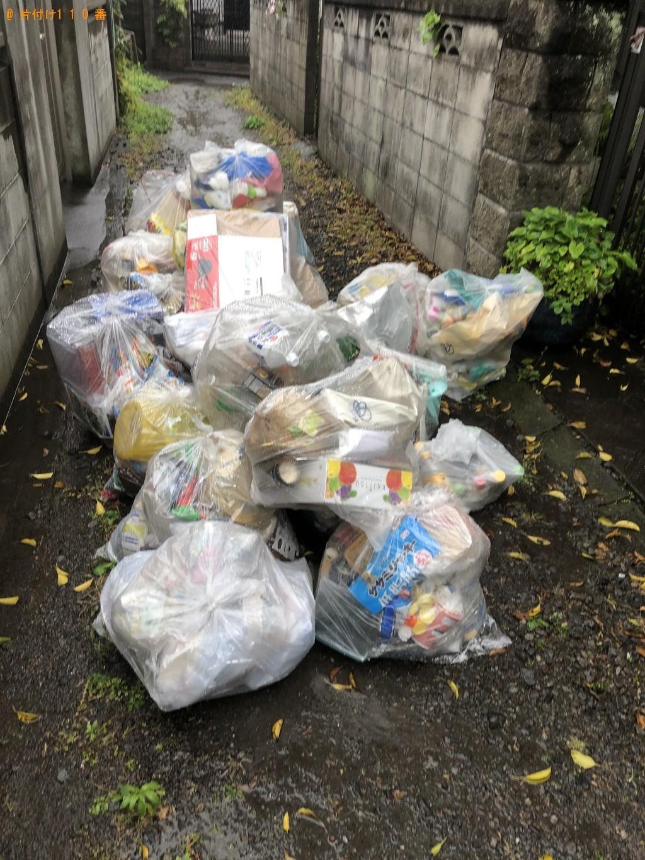 【大分市】家庭ごみの回収・処分ご依頼 お客様の声