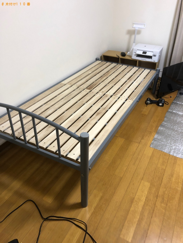 【大分市】シングルベッド、パイプハンガーの回収・処分ご依頼