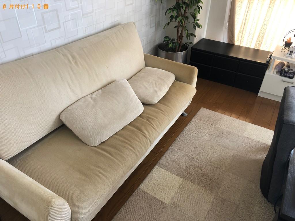 【大分市新川町】ソファー、家具の回収・処分ご依頼 お客様の声