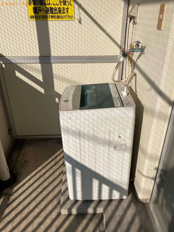 【大分市】洗濯機の回収・処分ご依頼 お客様の声